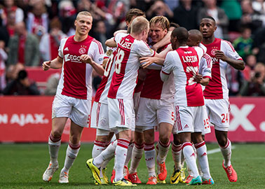 Betting tips for Utrecht vs AZ Alkmaar - 28.05.2017
